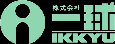 株式会社一球のロゴ